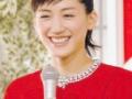 綾瀬はるかがNHKでコント初挑戦wwwwwwww
