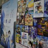 『【京まふ】地下鉄東山駅に貼ってあったポスター』の画像