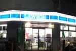 ローソンでカレーライスが作れます!~ローソン交野市駅前店は、野菜の販売もスタートしました~
