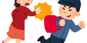 スーパー銭湯の帰りにひったくりに遭い犯人は無事確保。でも警察にバッグの中身を確認させられたが無茶苦茶恥ずかしかった…