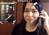 「AKB48の明日よろしく!」6/16のメンバーは宮里莉羅!【倉野尾成美→宮里莉羅】
