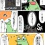 きらら展新潟に行ってきたレポ漫画