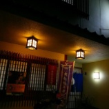 『JAL×はんつ遠藤コラボ企画【出雲松江編】3日め・やきそば(きんぐ)』の画像