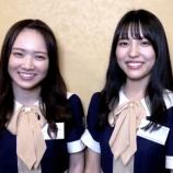 『超かわいいwww 田村真佑×早川聖来 いちゃいちゃコメント動画が公開wwwwww』の画像