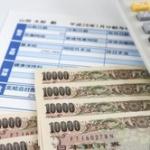 手取り20万円以下って新卒でもありえなくね