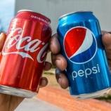 『【コーラ】1番美味しい炭酸飲料ランキング、ペプシコーラがコカコーラにボロ負けしてしまう!』の画像