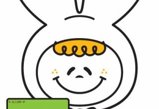 【悲報】ファミマの電子マネーwwwwww