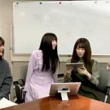 『欅坂46渡辺梨加が着ていたパンTシャツが特定される!』の画像