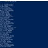 『(Windows10)ストアアプリを一括削除する方法を検証してみた 〜Remove-AppxPackage〜』の画像