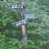 『2012/9/24金峰山小屋から金峰山、秋山』の画像