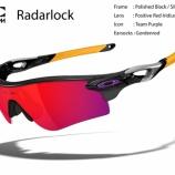 『Radarlock、オークリーカスタムアイウェア(OCE)対応開始しました』の画像