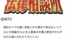 【速報】AKB 矢作萌夏さん、太田プロ入り確定…?!