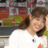 『【乃木坂46】松村沙友理と『かつみ♡さゆり』のさゆりが似ている!?』の画像