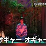 『【乃木坂46】山下美月『オギャーオギャー(棒読み)』『怖いな〜怖いな〜(稲川さん?)』』の画像