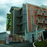 『Resort inn GOLF』の画像