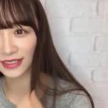 『[動画]2021.04.13(21:29~) SHOWROOM 「=LOVE(イコールラブ) 音嶋莉沙」@個人配信【イコラブ】』の画像
