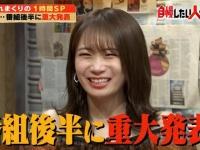 【乃木坂46】秋元真夏、重大発表キタ━━━(゚∀゚)━━━!