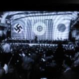 『ナチスのマークに似すぎる『生長の家』マーク』の画像