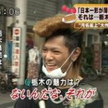 『【VS】大卒年収500万円と低年収DQN、バカに生きて人生ハッピーに過ごした方が日本ではマシ!?』の画像