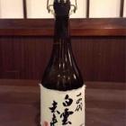 『20180113 日本酒の未来を探る新年会 その3』の画像