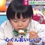 関西人、放送事故レベルの食レポを普通にテレビで流すwwwwww