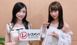 【乃木坂46】琴子&絢音回の「レコメン!乃木坂・夏祭り!」がここ最近のラジオで一番面白かった!