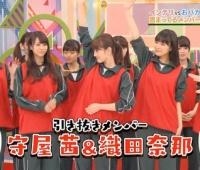 【欅坂46】渡辺梨加が『大根抜き』でいきなり狙われててワロタww【欅って、書けない?】