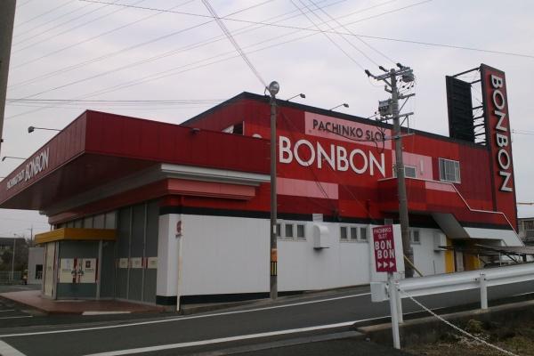 愛知 県 パチンコ