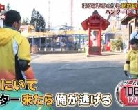 【逃走中】藤川球児、子供たちを守り逃走失敗wwwwwwwwww