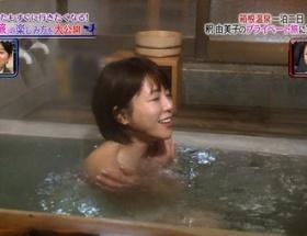 釈由美子の入浴シーンきたああああああああああ