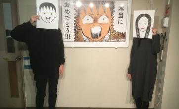 壇蜜さんと結婚した漫画家「自分でも意味がわからない」