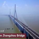 【動画】中国、ドヤッ!これが中国の建設してきた橋の数々!「中国スゲーだろ!」 [海外]