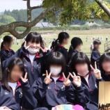 『【乃木坂46】既に完成系!!大園桃子と梅澤美波の中学時代の写真、激カワすぎるwwwwww』の画像