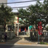 『【東京】吉原神社の御朱印』の画像