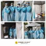 マレーシアの医療・クリニック・病院・医療ITブログ