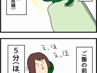 #30日後に腹筋われる女【21日目】