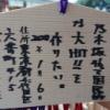 【悲報】 坂道46代表 今野義雄 「AKBさんみたいに、乃木坂46にも国民的ヒット曲が欲しいです。お願いします。」wwwwwwwwwwwwwwwwwww