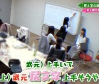 【欅坂46】キレッキレの尻文字キタ━━━(゚∀゚)━━━!!