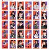 『[物販情報] 24girlsハロウィングッズ発売!10月23日より通販サイトで販売開始…【イコラブ、ノイミー】』の画像