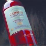 『【数量限定】バーボン樽でフィニッシュです!「 カンパリ カスク テイル」』の画像