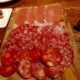 『生ハム食べ放題もあるよ!恵比寿の「タベルナデエスパーニャフラガンテウーモ」で打ちあがってきた』の画像
