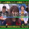 【朗報】 AKB 唯一の地上波 冠番組 継続  キタ ━━━━(゚∀゚)━━━━!!