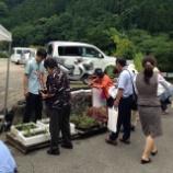 『全国薬草サミット・シンポジウム2013in上勝町に参加しました』の画像