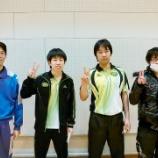 『平成26年度仙台市秋季卓球リーグ戦(男子の部)』の画像