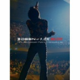 "『DVD Review:DEEN「DEEN at 武道館 ""NO CUT"" 15TH ANNIVERSARY PERFECT SINGLES LIVE」』の画像"