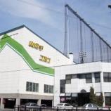 『札幌周辺のゴルフ練習場』の画像