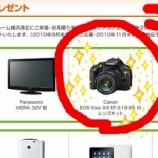 『トステム横浜オープンですが』の画像
