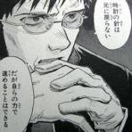 アニメ・ゲームから学ぶ英会話技法