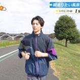 『なぜこのコーナーに…??TBSで朝から突然乃木坂46がwwwwww』の画像
