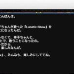 【デレステ】イベント「Lunatic Show」開催予告